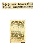 kansi 1958
